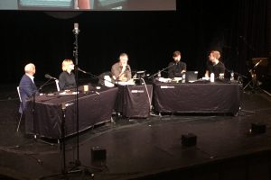 Radio 4 Today Programme broadcast from the Gulbenkian 2