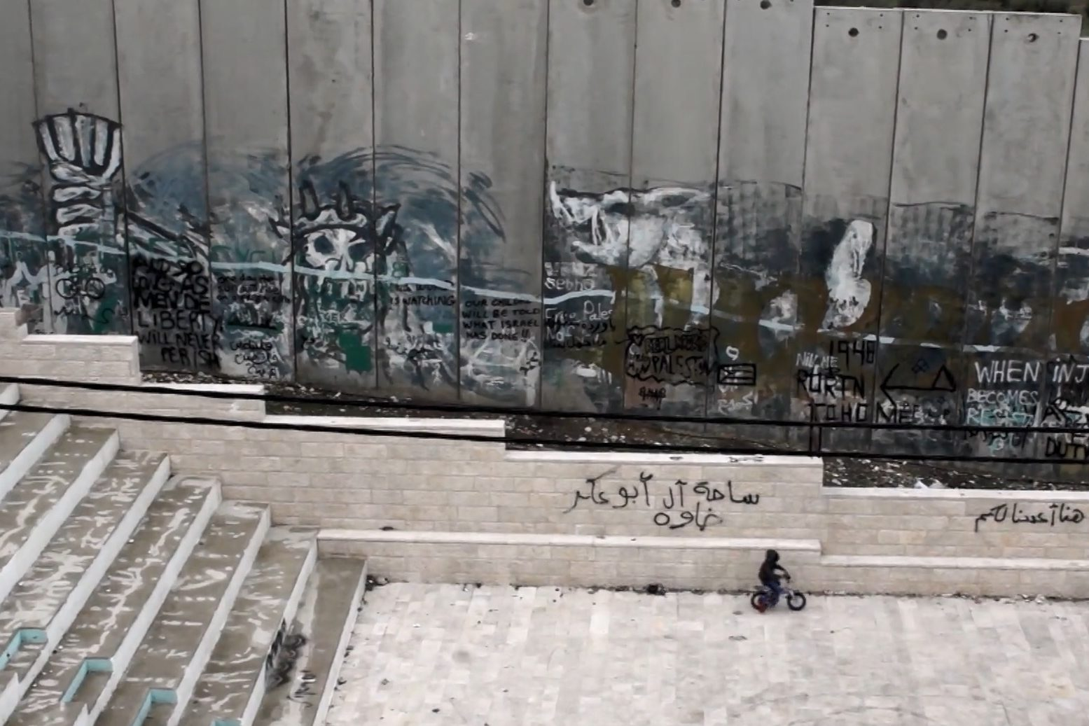 Screen shot from Palestinian film shortlisted for award