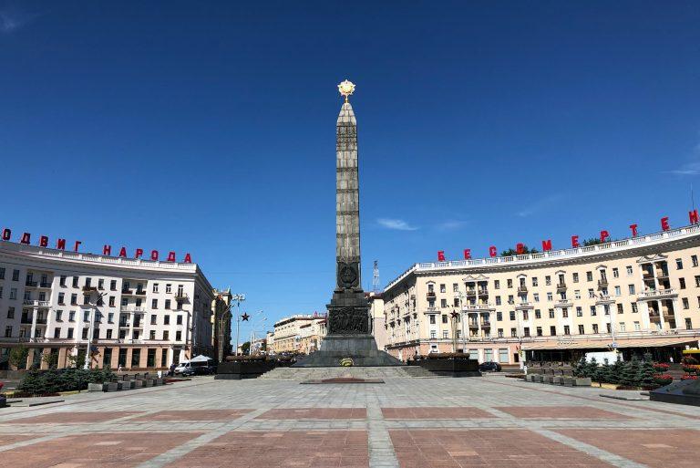 Belarus political developments explained (5 August)